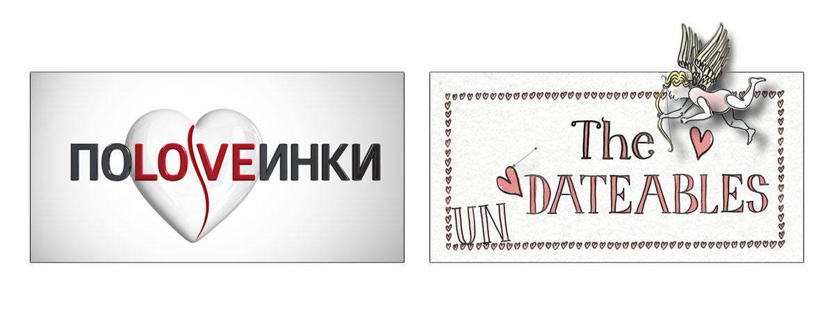 Для сравнения: не только названия, но и логотипы проектов очень разные