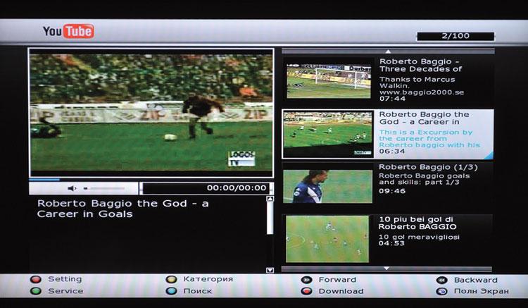 Рис 15. Работа плагина «FreeTV»