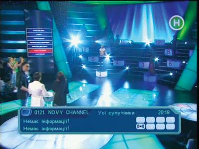 Прием телеканала в SD-формате («Новый канал»)