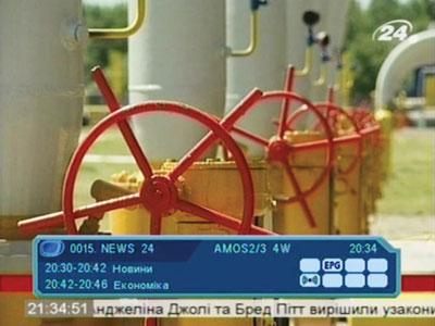 Работа EPG в инфобаннере канала «24»