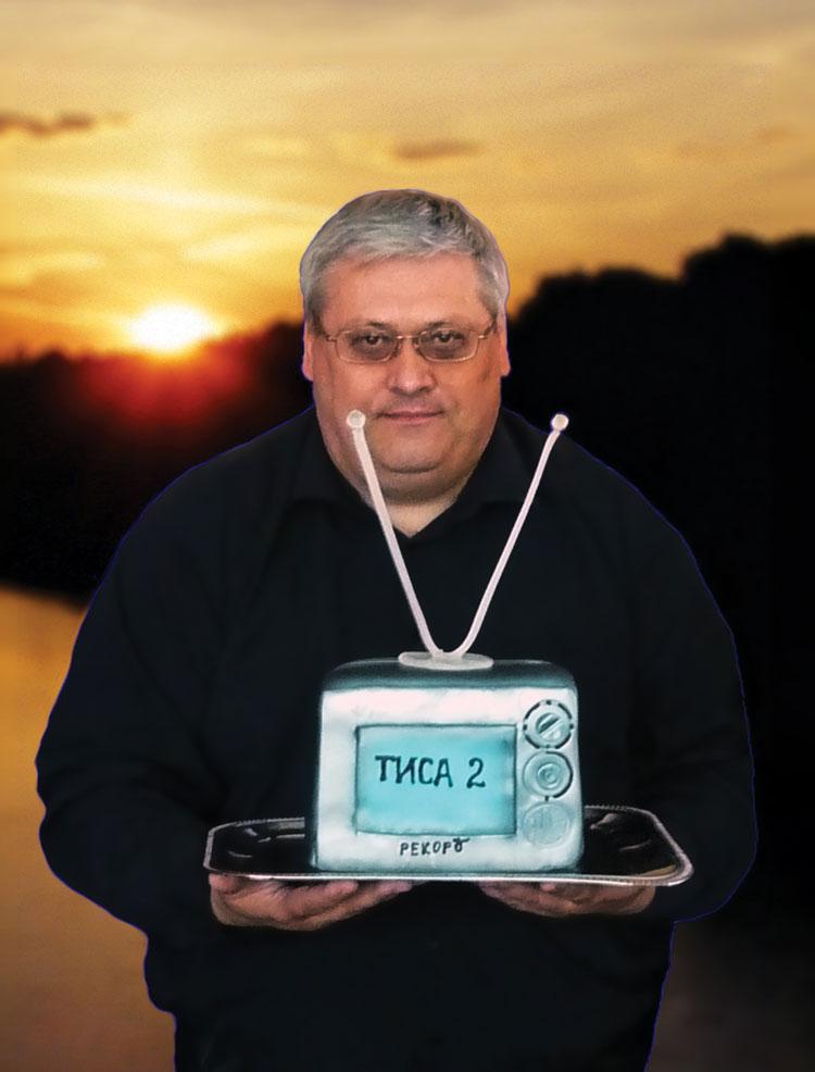 Александр Герешко