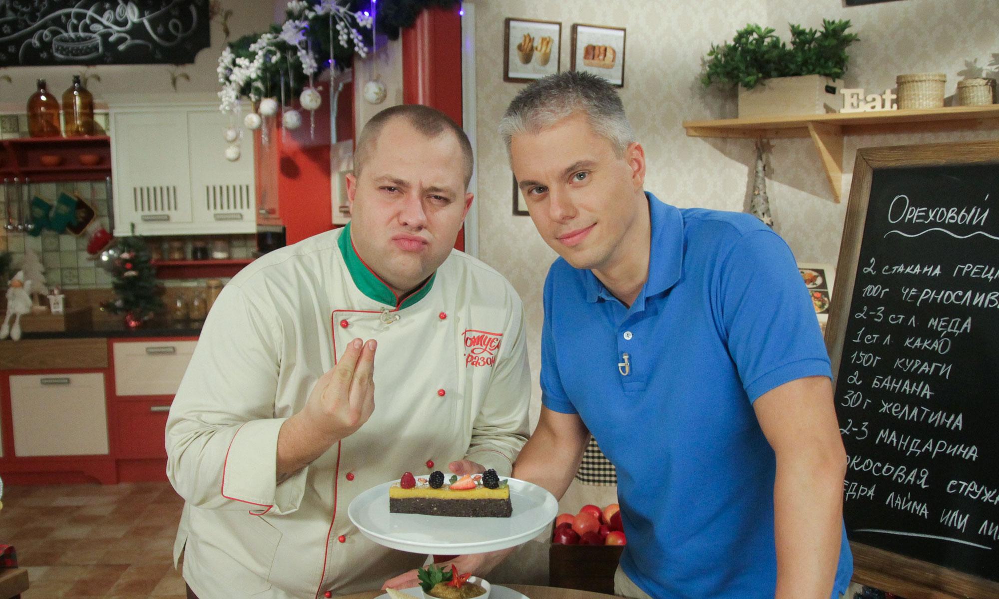 Андрей Доманский и Андрей Дромов, проект «Готовим вместе» на телеканале «Интер»