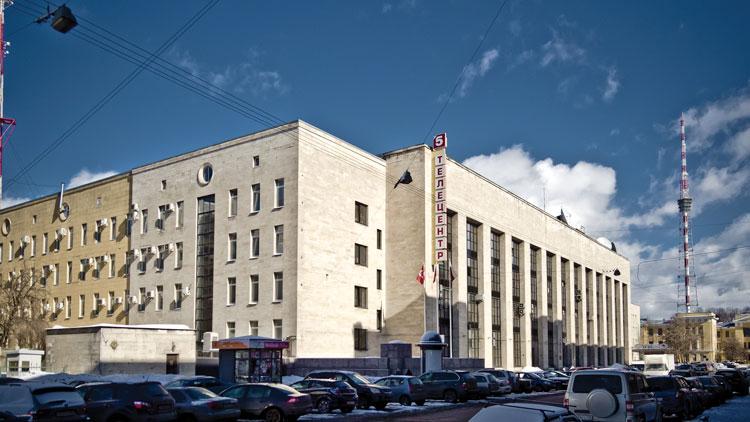Петербургский телевизионный технический центр на улице Чапыгина