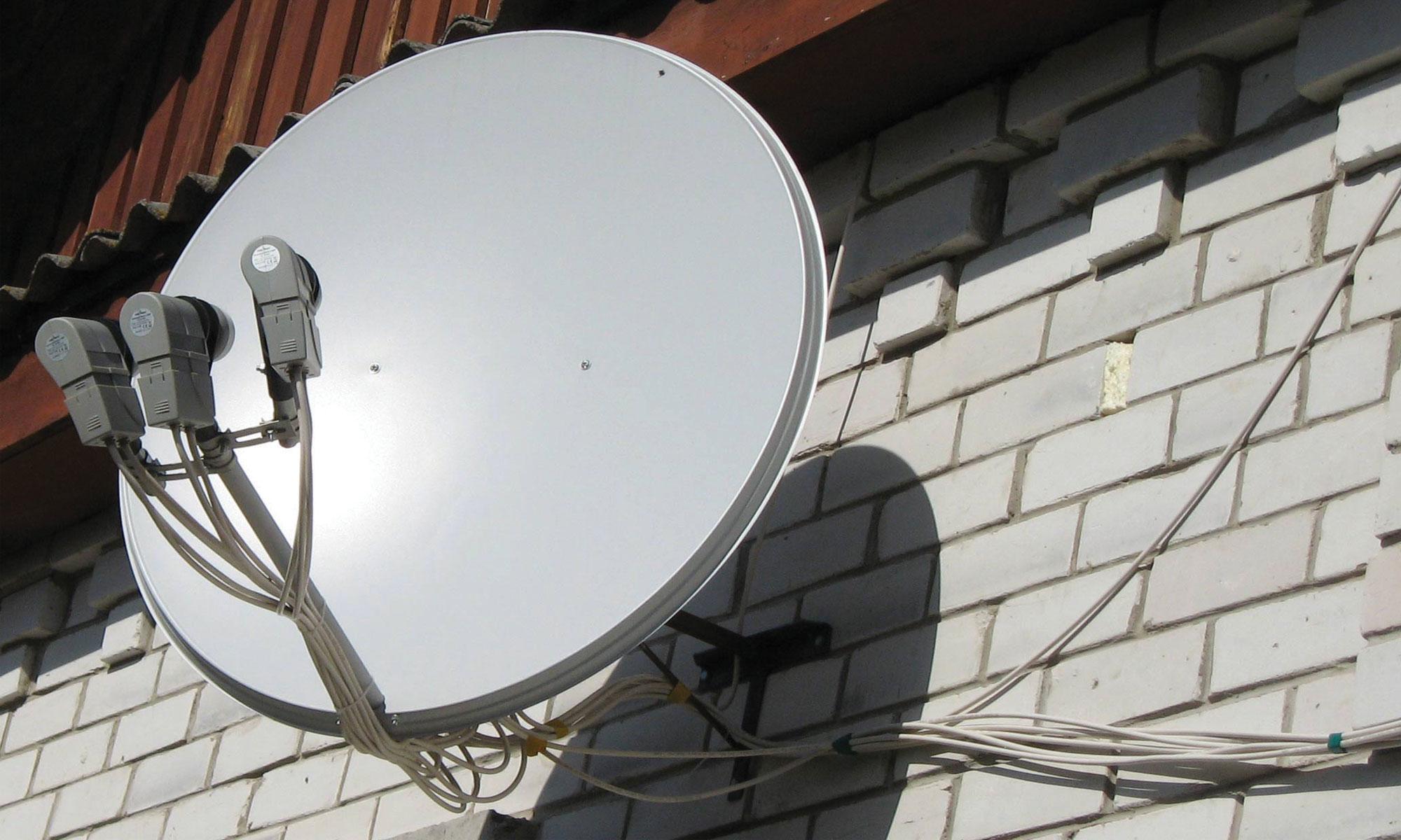 Спутниковая антенна своими руками фото 708