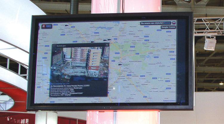 Демонстрация решения для видеонаблюдения Netris CCTV Platform на стенде Правительства Москвы в рамках выставки CityBuild 2011