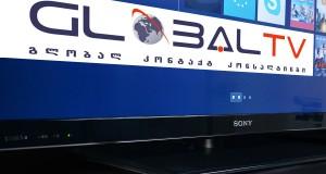Глобал ТВ (Грузия)