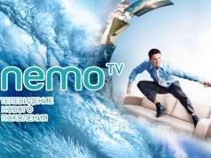 Видеосервис Nemo TV