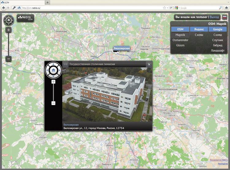 Интерфейс сервиса Netris CCTV Platform