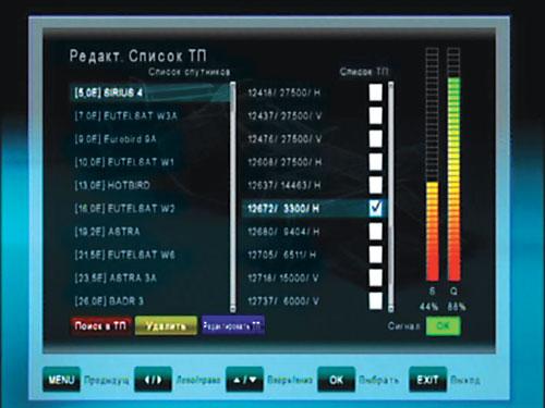 Рис. 7a Сканирование низкоскоростного транспондера. Телеканал Тиса-1