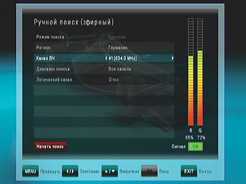 Рис. 4 Начало сканирования частотных каналов