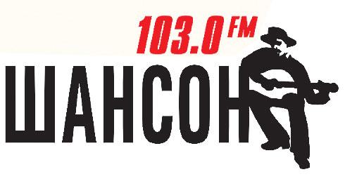 radio_shanson