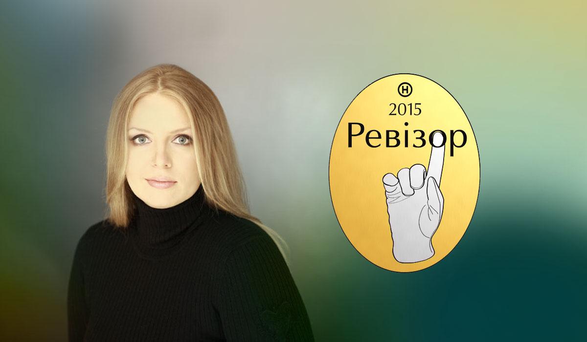 Виктория Бурдукова, продюсер программы Ревизор