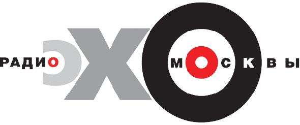 Echomsk-logo