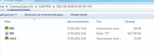 Файлы записи сюжета телеканала «RUMusic»