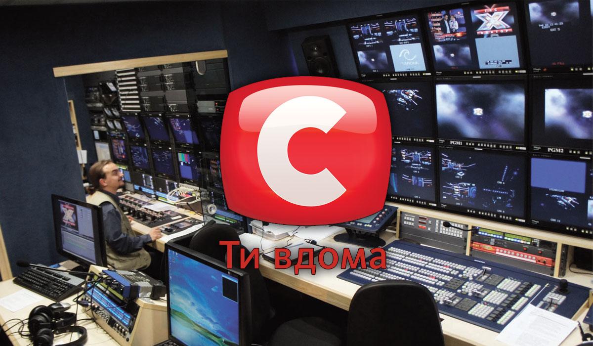 Фильтруй эфир: канал СТБ оштрафовали накрупную сумму зажестокость