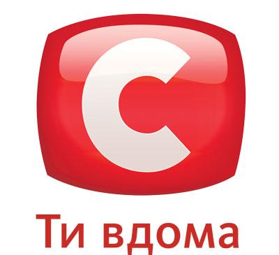 STB_logo_Slogan_CMYK_sm