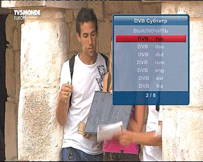 Выбор субтитров на телеканале TV 5 Monde Europe
