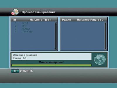 Параметры канала 41 ДМВ (634 МГц) и результаты поиска