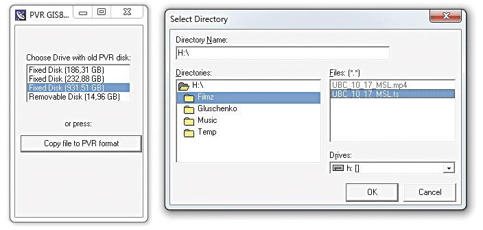 Кодирование файла .mkv в .ts при помощи Xvid4PSP