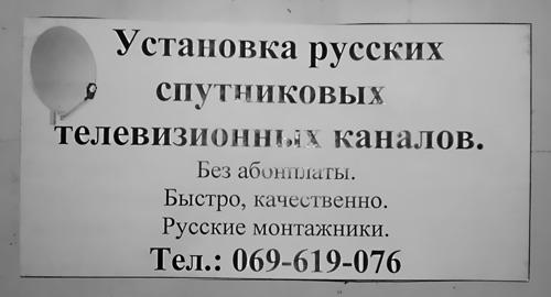 crnagora_12