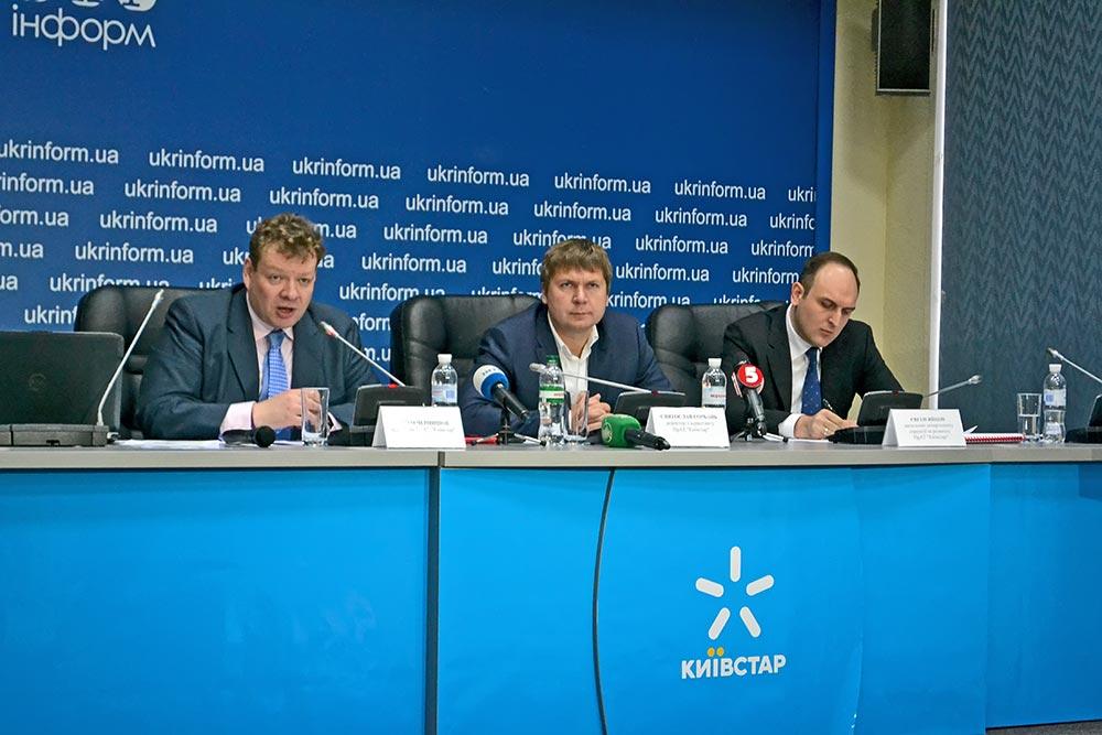 Конференция Киевстар
