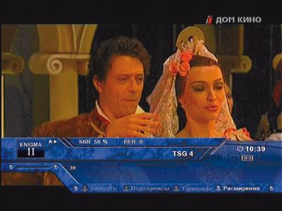 EuroBird 9A, (9 гр.в.д.) – Дом Кино Прием телеканалов DVB-S/MPEG-4