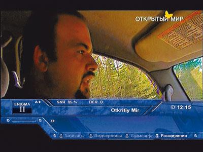 Intelsat 15, (85,2 гр.в.д.) – Открытый Мир Прием телеканалов DVB-S-2/MPEG-2