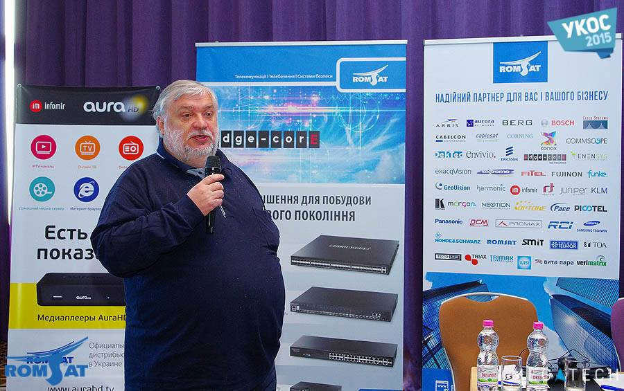 Борис Борисов, UA-IX