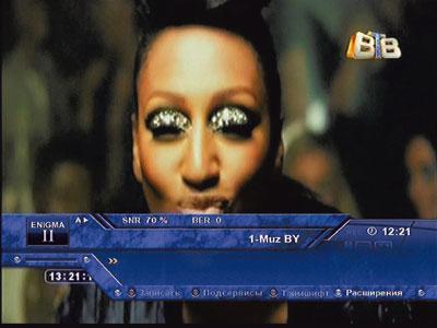 Express-AM22, (53 гр.в.д.) – ВТВ Прием телеканалов с высокоскоростным SR