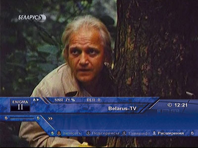 Express-AM22, (53 гр.в.д.) – Беларусь ТВ Прием телеканалов с низким SR