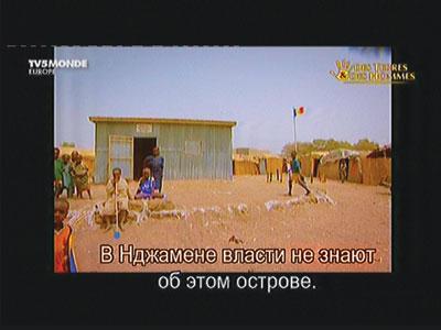 Работа субтитров на телеканале TV5 Monde Europe