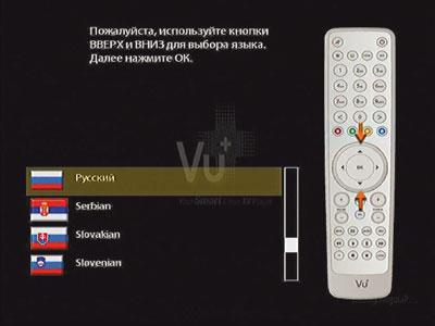 Выбор предпочитаемого языка