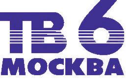 2_логотип_ТВ-6