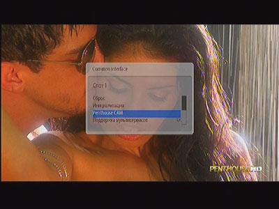 Работа телеканала Penthouse HD