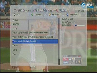 Работа канала Viasat Sport в пакете Радуга ТВ