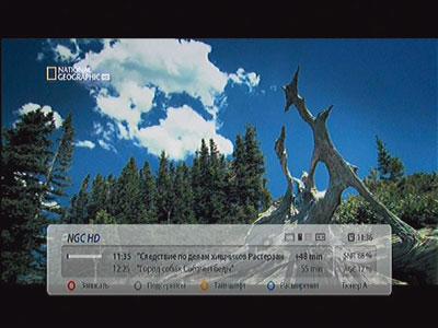 Работа канала NGC HD в пакете Платформа HD