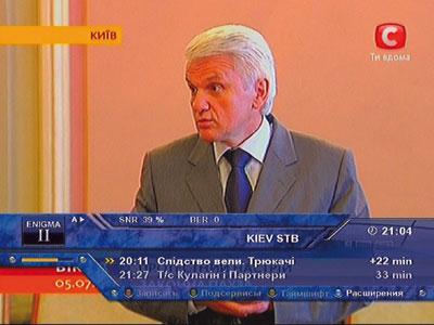 Amos 2/3, (4 гр.з.д.) – СТБ Прием телеканалов DVB-S/MPEG-2