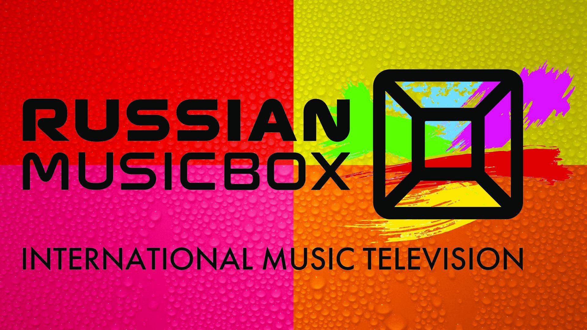 RUSSIAN MUSIC BOX