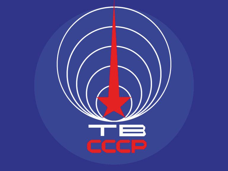 TV_SSSR