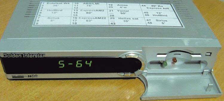 Рис. 5. Фотография доработанного ресивера