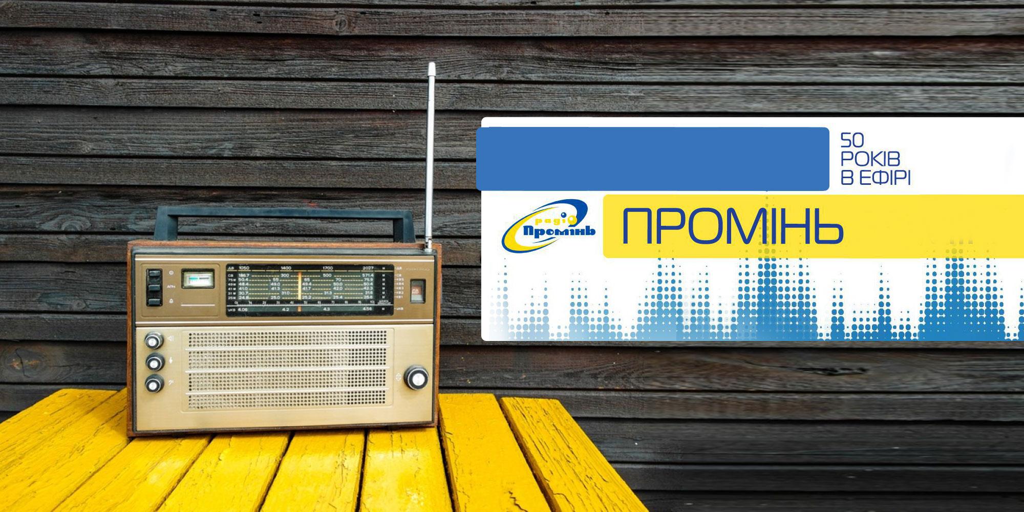 radio_07