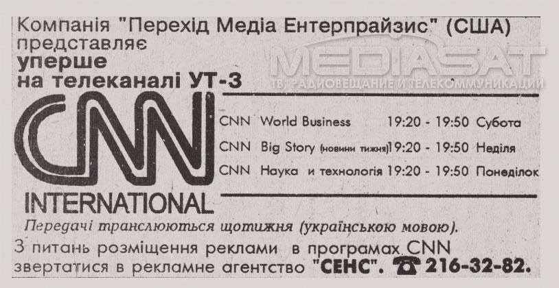 ut3-cnn