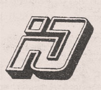 utar-pervyi-logotip-1991-93