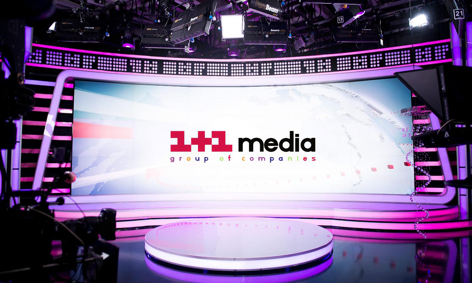 1+1 медиа / 1+1 media