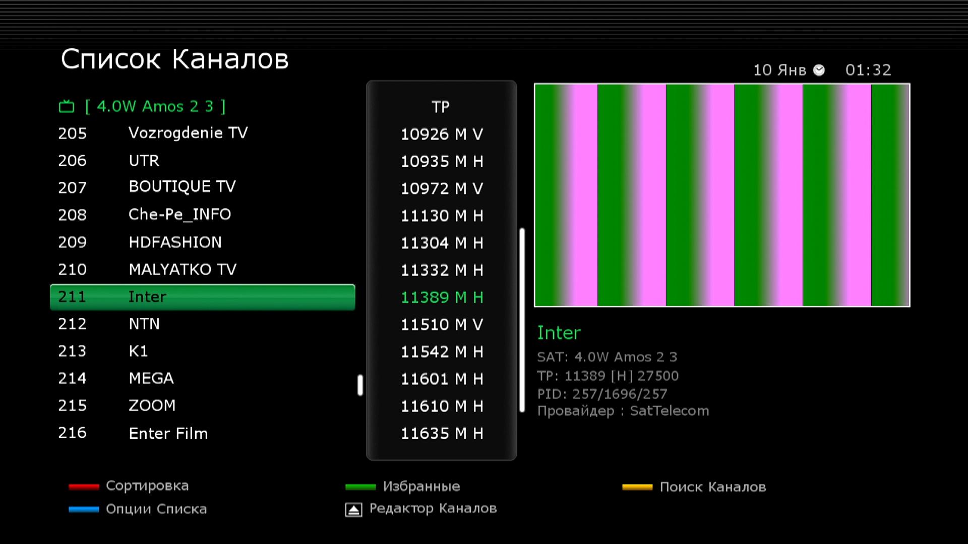 Как настроить канал интер на спутниковом тюнере