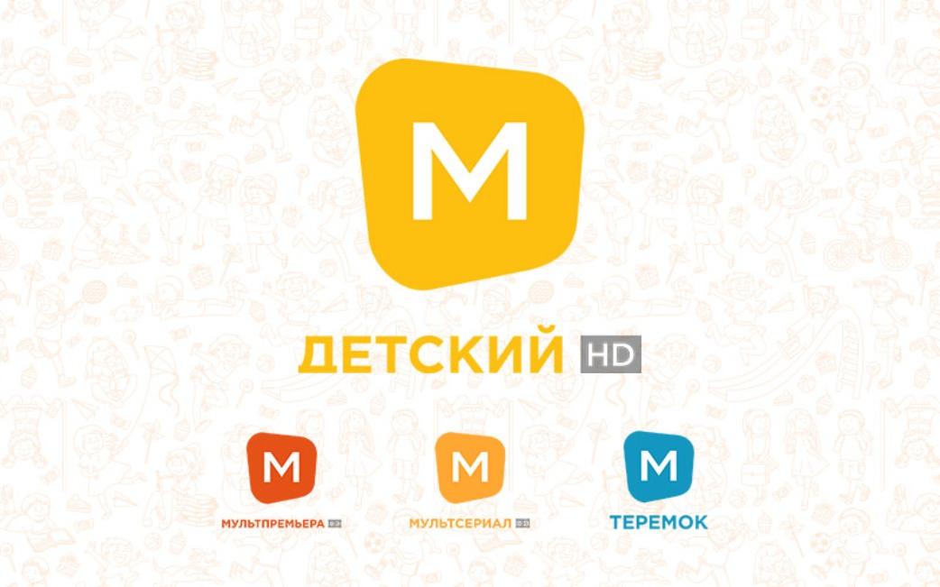 MEGOGO, [M] ДЕТСКИЙ HD