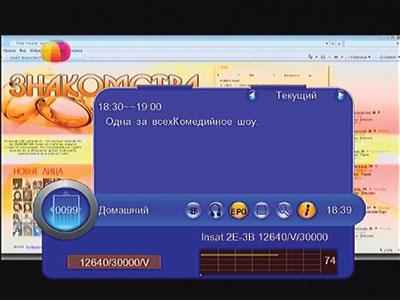 TIGER T600 HD — «Хищник» для приема HDTV | Mediasat