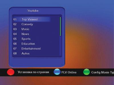 Раздел меню «You Tube»