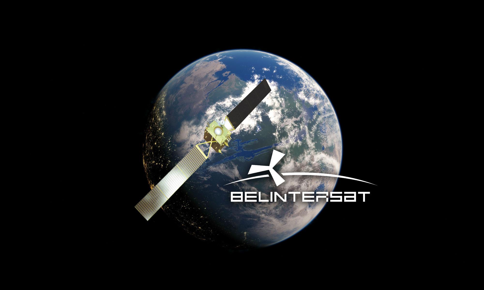 BELINTERSAT-1