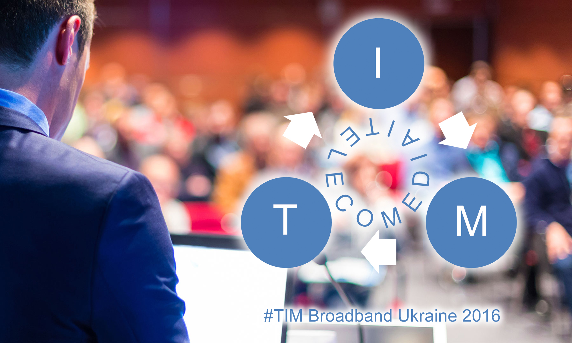 #TIM Broadband Ukraine 2016